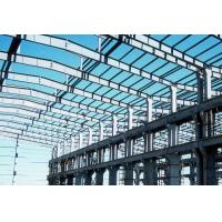 Buy Easy Construction Structure Steel Cow Shes, Operation Sheds, Hay Sheds at wholesale prices