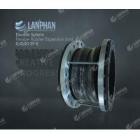 Buy cheap Lanphan GJQ(X)-SF-II Double Sphere Flexible Rubber Expansion Joint from wholesalers