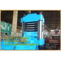 China EVA foam sheet press /hydraulic press for EVA foam sheet /foam rubber mat machine on sale