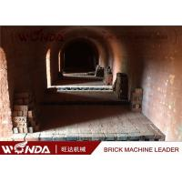 Buy cheap Durable Hoffman Brick Tunnel Kiln High Extrusive Pressure Produce Solid Bricks from wholesalers