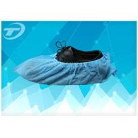 Quality Comfortable Hospital Shoe Covers , Single Use Blue Shoe Covers Disposable for sale