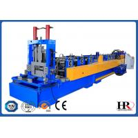 Buy cheap Quick Change Type CZ80-300 CZ Purlin Steel Frame Roll Forming Machine from wholesalers