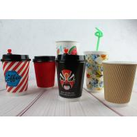 Quality 8oz 12oz 16oz Double Wall Coffee Cups Hot Insulated Paper Cups for sale