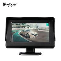 Quality PAL NTSC Cat Monitor 4.3 Inch For Car Rear View Reverse Camera for sale