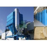 Quality Heavy Duty Baghouse Dust Collector / Drill Dust Collector New Condition for sale