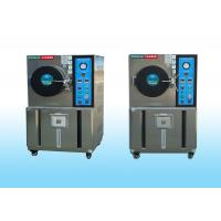 Buy 200kpa 250L  Stainess High Pressure Accelerated Aging Test Machine for LCD Screnn LED Products at wholesale prices
