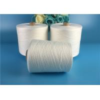 Buy cheap 100% Spun Polyester TFO Yarn 50S/2 High Tenacity Yarn Raw White Well Evenness from Wholesalers
