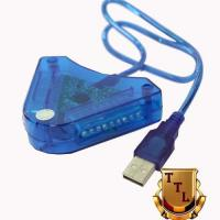 Quality Hot Sale New Blue USB PS&PS2 To PC USB Dual Player Adapter Convertor for sale