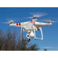 China GPS Tracking Aerial Photography RC Helicopter Drone with HD Camera on sale