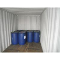 China Dodecyl trimethyl ammonium chloride(112-00-5) on sale