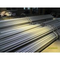 Buy cheap Monel 400, Inconel 600 Steel Tubes ASTM B163 for Condenser and Heat-Exchanger Tubes from Wholesalers