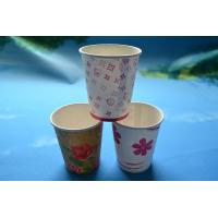 Buy cheap Insulated Recycled Paper Coffee Cups Eco - Friendly Flexo Print from wholesalers