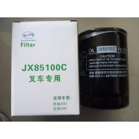 Quality Stable Forklift Engine Oil Filter JX85100C For CQ / Xinchai 490 Engine for sale