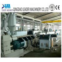 China for telecommunication pe/hdpe silicon core pipe extrusion machine on sale