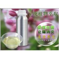 Buy cheap Antibacterial Clove Flower Natural Essential Oils Eugenol CAS 8000-34-8 For from wholesalers