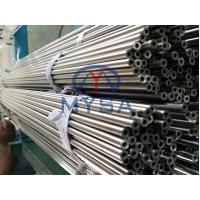Monel K-500/ UNS N05500 / Alloy K-500 / W Nr.2.4/Monel 500 seamless tube/ UNS N05500 Tube/ Monel alloy 500 seamless tube
