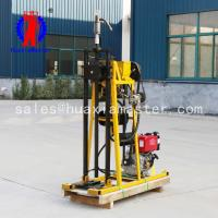 China Portable hydraulic core drilling rig/geology exploration drill machine YQZ-50A mini sand drilling equipment on sale