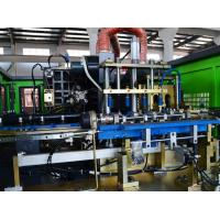 China Full Automatic Bottle Blowing Machine with 4 Cavity for Watter Botting Line on sale