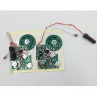 China Recordable sound module S-3024B on sale