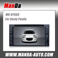 Quality Manda car multimedia for Geely Panda two din car radio factory navigation system touch screen dvd gps for sale