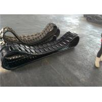 Supply black and  Quality Rubber Track (450*83.5Y*74) for excavators