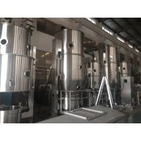 Sealed Circulation Fluid Bed Powder Granulator Machine For Foodstuff Industry