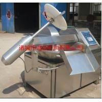 Quality High Speed Meat Chopper Machine Stainless Steel Raw Materials With 3 Sickle for sale