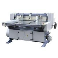 Buy cheap Cardboard Cutting Machine from wholesalers