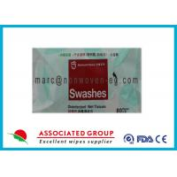 Quality Disposable Hand Antibacterial Wet Wipes , Alcohol Free Hand Wipes Benzalkonium Chloride for sale
