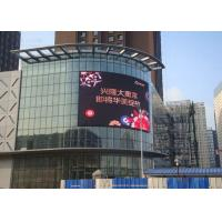 China Smd Custom Size High Definition Big Screen Led Tv , Waterproof Stage Led Screen on sale