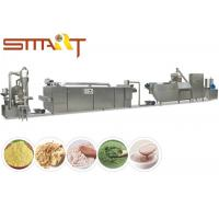 Quality Intelligent Baby Food Production Line , Automated Baby Food Processing Equipment for sale