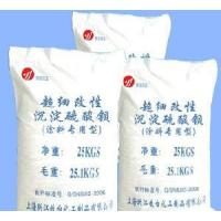 Quality Specific Barium Sulphate for sale