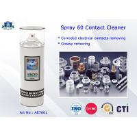 Quality Electric contact spray cleaner non flammable fast and safe clean for sale