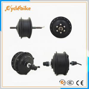 Front wheel sensor quality front wheel sensor for sale for 250 watt brushless dc motor