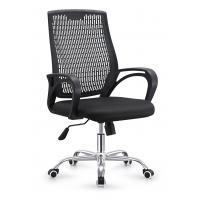 Quality Lightweight Adjustable Mesh Office Chair With Nylon Castor High Durability for sale