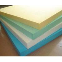 Buy cheap Protective Packaging Shock Proof Foam , High Elastic Cushioning Molded EVA Foam from wholesalers