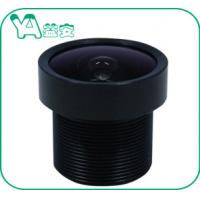 Quality Vehicle 5MP Camera Lens Optics , Car Dvr Recorder Lens Φ15×16 Mm Diameter for sale