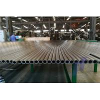 Buy cheap EN10305-4 E235 E355 Cold drawn seamless precision steel tube for hydraulic line from wholesalers