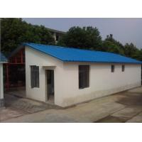 China Waterproof Concrete Prefabricated House , Concrete Prefabricated Homes on sale