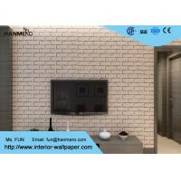 Buy cheap Khaki Color 3D Brick Effect Wallpaper Removable for Sitting Room , Vinyl Material from wholesalers