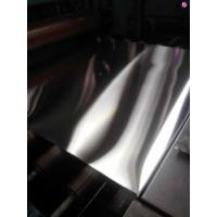 Quality ASTM 304 Stainless Steel Sheet Thickness 0.8mm SUS NO.4 Surface Finish Steel Plate for sale