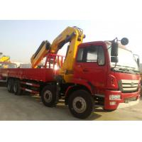 Quality XCMG 12 Ton Articulated Boom Crane , Lorry-Mounted Crane with Good Quality for sale