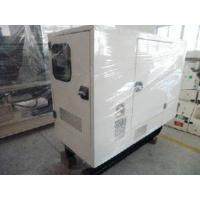 China Soundproof Canopy for Cummins Diesel Generator on sale