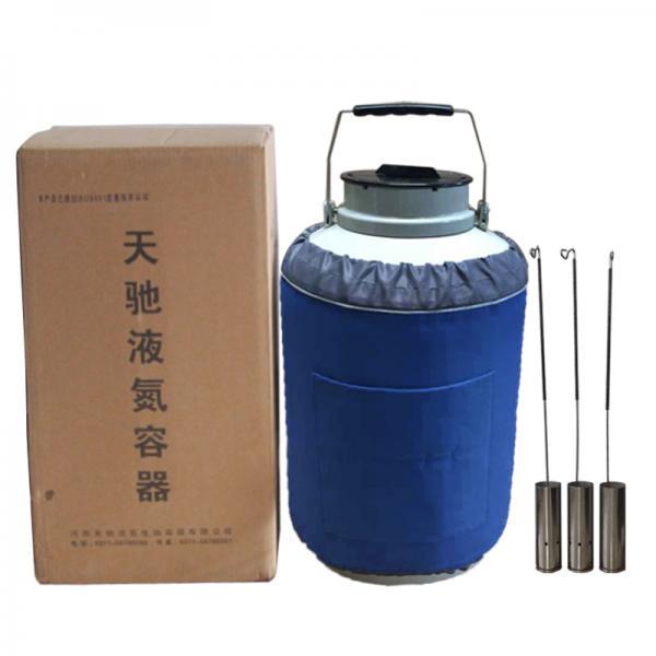TianChi liquid nitrogen gas cylinder 3L in Micronesia Aviation aluminum color manufacturers