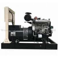 Quality 24KW / 30KVA Open Diesel Generator Set Powered by Yanmar 4TNV88-GLE sea water cooled for sale