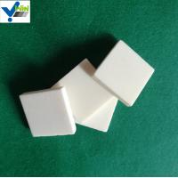 Buy cheap 92% alumina wear resistant tile square mosaic sheet from wholesalers