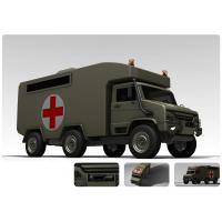 Buy cheap Emergency medical vehicle from wholesalers