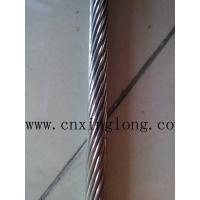Quality steel wire rope 1*19(12+6+1) ,EN12385-4,Dia 0.4-20.0mm for sale