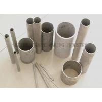 Quality JIS G4805 SUJ3 Bearing Steel Tubing For Machinery , Thin Wall Stainless Steel Tubing for sale
