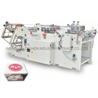China Disposable Corrugated Paper Container Making Machine Durable 220V / 380V 50Hz on sale